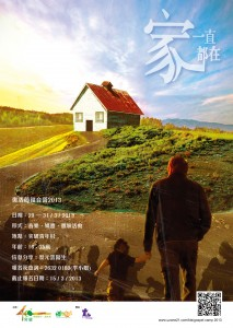 GC2013_Poster