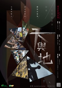 GC-Poster